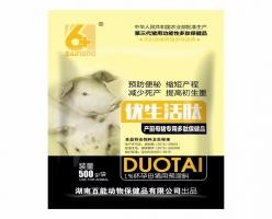 优生活肽-产前保胎多产专用