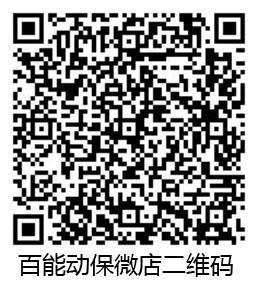 微店二维码1.jpg