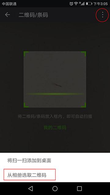 微信14.jpg