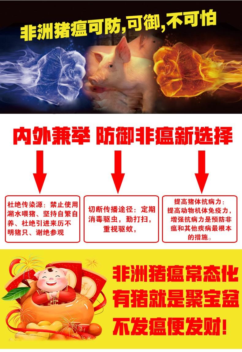 百能抗肽详情3.jpg