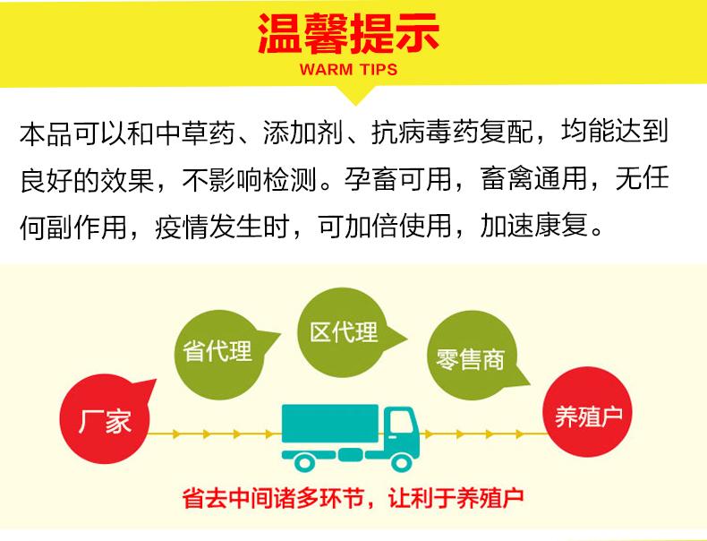 百能抗肽详情7.jpg