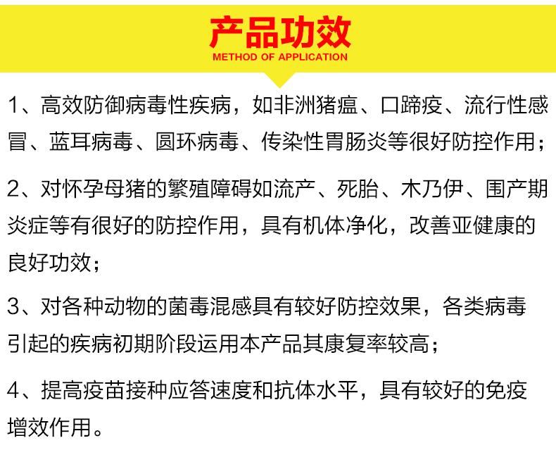 百能抗肽详情5.jpg
